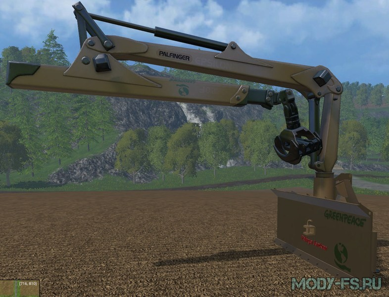 Мод трактора МТЗ   80 для Farming Simulator 2015