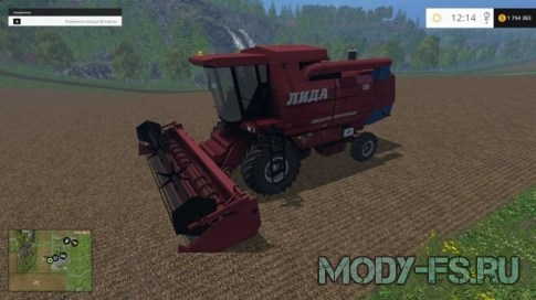 Мод комбайн ЛИДА-1300 для Farming Simulator 2015