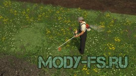 Мод Кусторез Stihl для Farming Simulator 2015