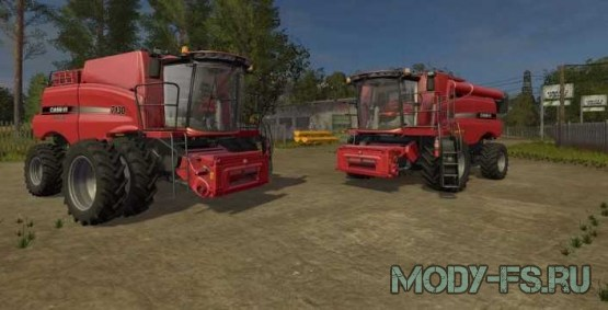 Моды для farming simulator 2017 свекольный комбайн,  CASE IH AXIAL FLOW 7130 V 1.0