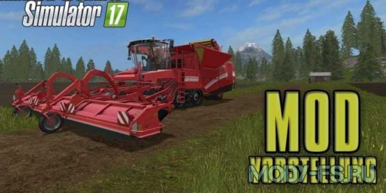 Multifruit комбайн для farming simulator 2017,  GRIMME TECHTRON 415 V 2.0